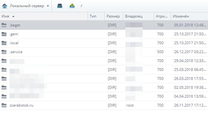 Как пользоваться файловым менеджером