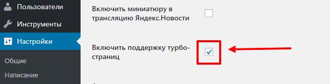Yandex.Novosti