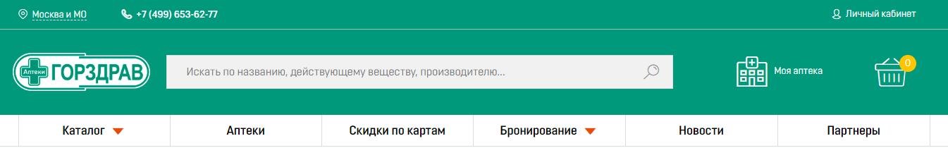 gorzdrav-carta.ru